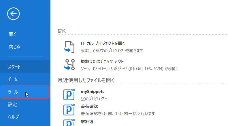 UiPath Chrome 拡張機能 1