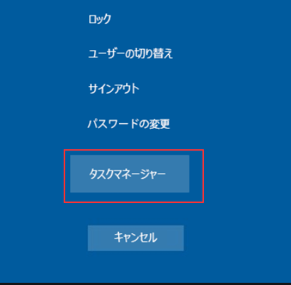 UiPath Chrome 拡張機能 4